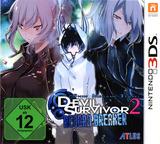 Shin Megami Tensei - Devil Survivor 2 Record Breaker 3DS cover (ADXP)