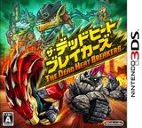 ザ・デッドヒートブレイカーズ 3DS cover (A9EJ)