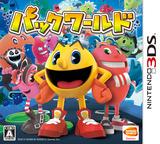 パックワールド 3DS cover (AEJJ)