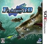 フィッシング3D 3DS cover (AFDJ)