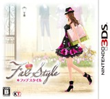 FabStyle 3DS cover (AFVJ)