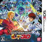 SDガンダム GGENERATION 3D 3DS cover (AGJJ)