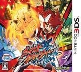 ガイストクラッシャー 3DS cover (AGYJ)