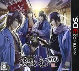 薄桜鬼 3D 3DS cover (AH9J)