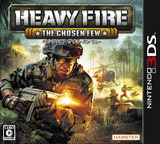 HEAVY FIRE THE CHOSEN FEW 3DS cover (AHVJ)