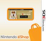 ニンテンドー3DSガイド ルーヴル美術館 3DS cover (AL8J)
