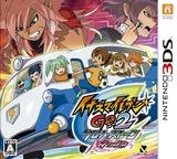 イナズマイレブンGO2 クロノ・ストーン ネップウ 3DS cover (ANPJ)