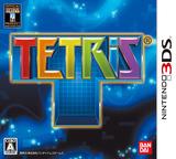 テトリス 3DS cover (ATLJ)