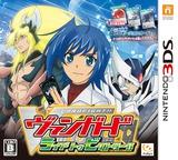 カードファイト!! ヴァンガード ライド トゥ ビクトリー!! 3DS cover (AVGJ)