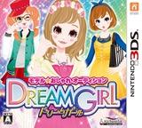 モデル☆おしゃれオーディション ドリームガール 3DS cover (AYCJ)
