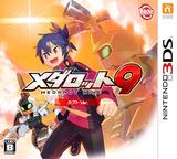 Medarot 9 - Kabuto Ver. 3DS cover (BA9J)