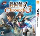 戦国無双 Chronicle 3 3DS cover (BC4J)