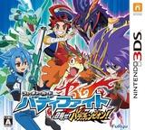 フューチャーカード バディファイト 目指せ!バディチャンピオン! 3DS cover (BFAJ)