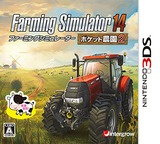 Farming Simulator 14 ポケット農園 2 3DS cover (BFSJ)