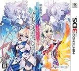 蒼き雷霆 ガンヴォルト ストライカーパック 3DS cover (BG8J)