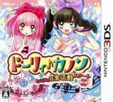 ドーリィ♪カノン ドキドキ♪トキメキ♪ ヒミツの音楽活動スタートでぇ〜す!! 3DS cover (BJWJ)