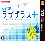 NEWラブプラス+ 3DS cover (BLPJ)