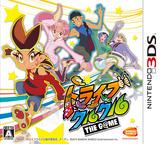 トライブクルクル THE G@ME 3DS cover (BQRJ)
