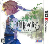新・世界樹の迷宮 ミレニアムの少女 3DS cover (BSKJ)