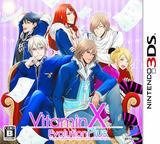 VitaminX Evolution Plus 3DS cover (BVXJ)