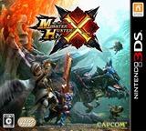 モンスターハンタークロス 3DS cover (BXXJ)