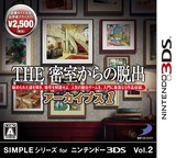 SIMPLEシリーズ for 3DS Vol.2 THE 密室からの脱出 アーカイブス1 3DS cover (BYEJ)