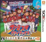 プロ野球 ファミスタ クライマックス 3DS cover (BYFJ)