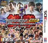 철권 3D 프라임 에디션 3DS cover (ATKK)