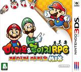 마리오&루이지 RPG 페이퍼 마리오 MIX 3DS cover (AYNK)