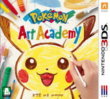 Pokémon Art Academy 3DS cover (BPCK)