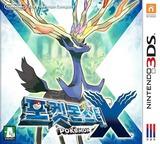 Pokémon X 3DS cover (EKJK)