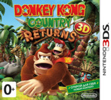 Donkey Kong Country Returns 3D 3DS cover (AYTP)
