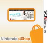 任天狗狗 + 貓貓 - 法國鬥牛犬與新伙伴們 3DS cover (ADBW)
