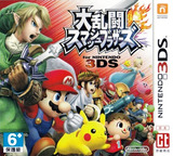 Super Smash Bros. for 3DS 3DS cover (AXCZ)