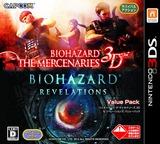バイオハザード ザ・マーセナリーズ 3D 3DS cover (ABMJ)