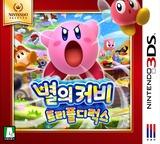 마리오 파티 아일랜드 투어 3DS cover (BALK)