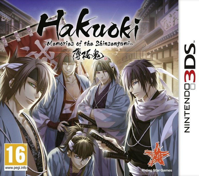 Hakuoki - Memories of the Shinsengumi 3DS coverHQ (AH9P)