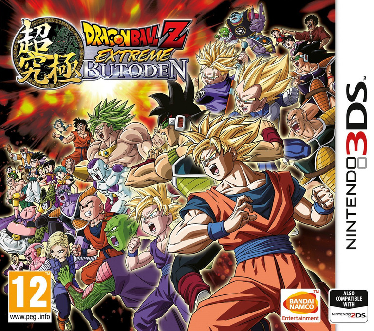 Dragon Ball Z - Extreme Butoden 3DS coverHQ (BDVP)