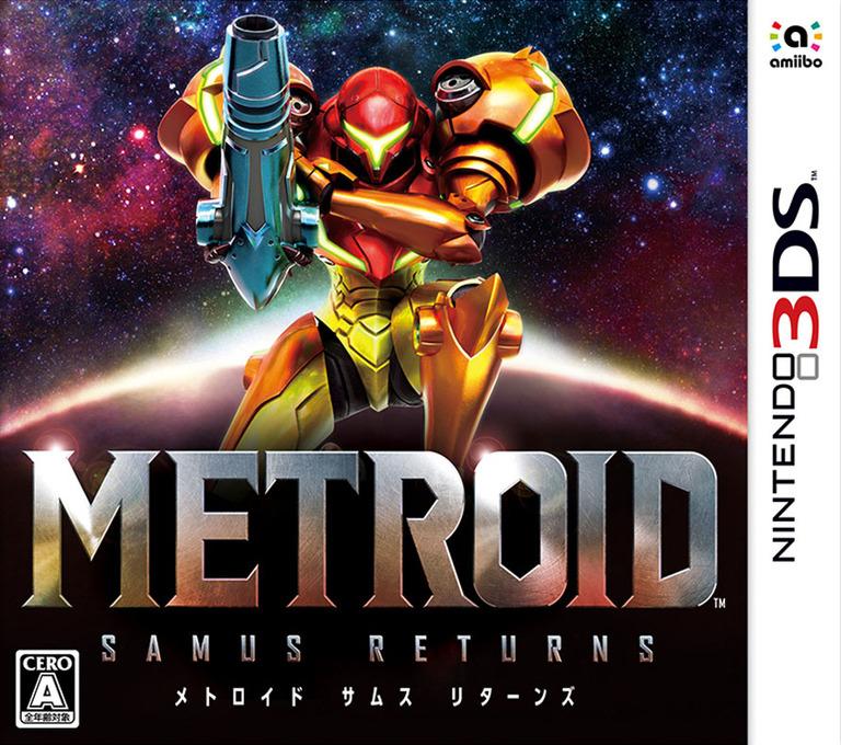 メトロイド サムスリターンズ 3DS coverHQ (A9AJ)