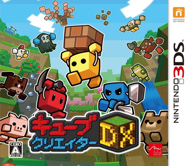キューブクリエイターDX 3DS coverHQ (A9CJ)