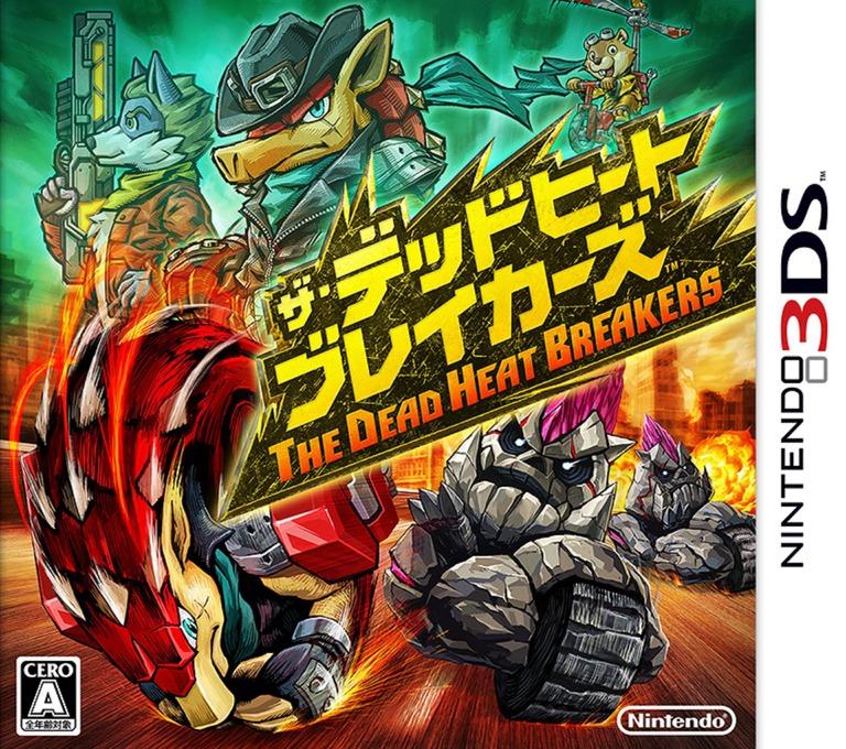 ザ・デッドヒートブレイカーズ 3DS coverHQ (A9EJ)