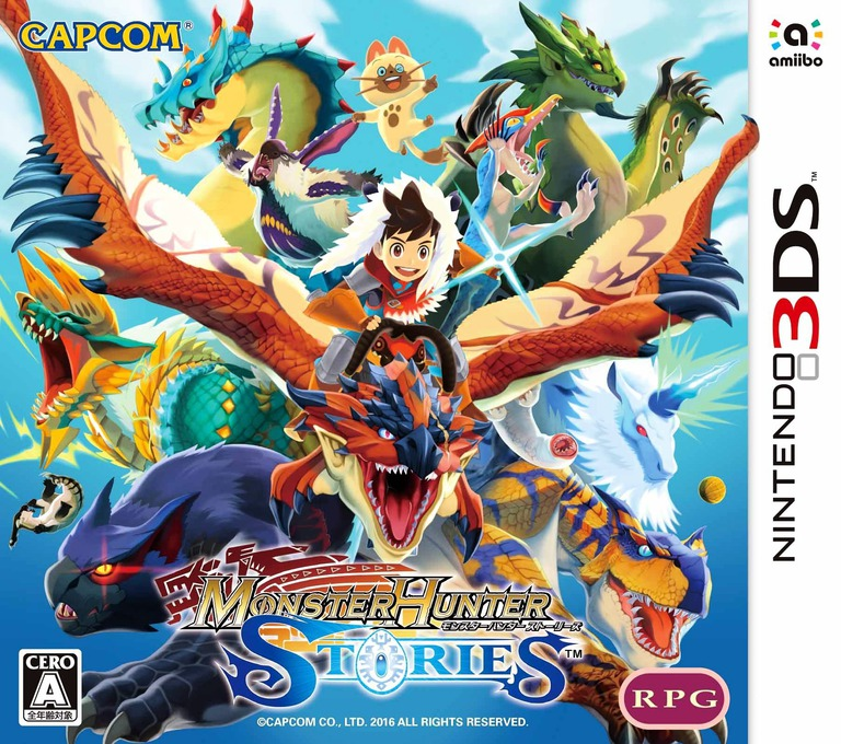 モンスターハンター ストーリーズ 3DS coverHQ (AAHJ)