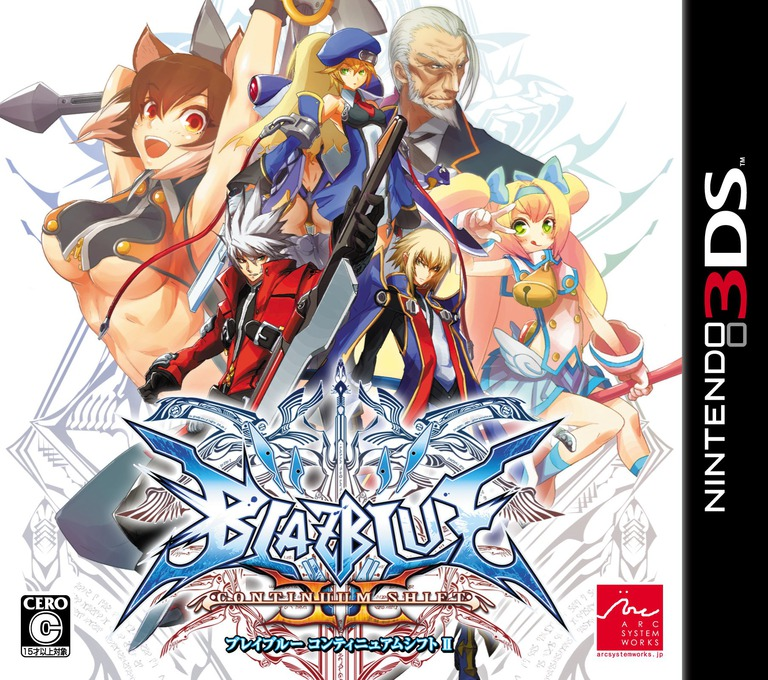 BLAZBLUE CONTINUUM SHIFT II 3DS coverHQ (ABLJ)