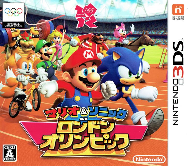 マリオ&ソニック AT ロンドンオリンピック™ 3DS coverHQ (ACMJ)