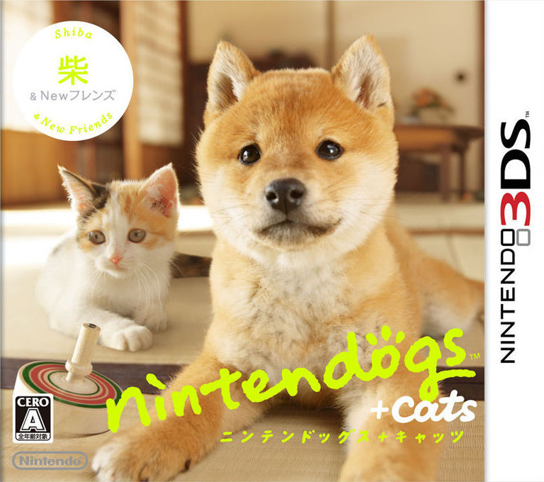 nintendogs + cats 柴 & Newフレンズ 3DS coverHQ (ADAJ)