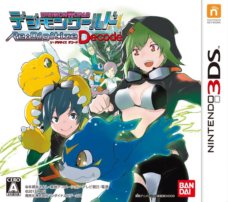 デジモンワールド Re:Digitize Decode 3DS coverHQ (ADJJ)