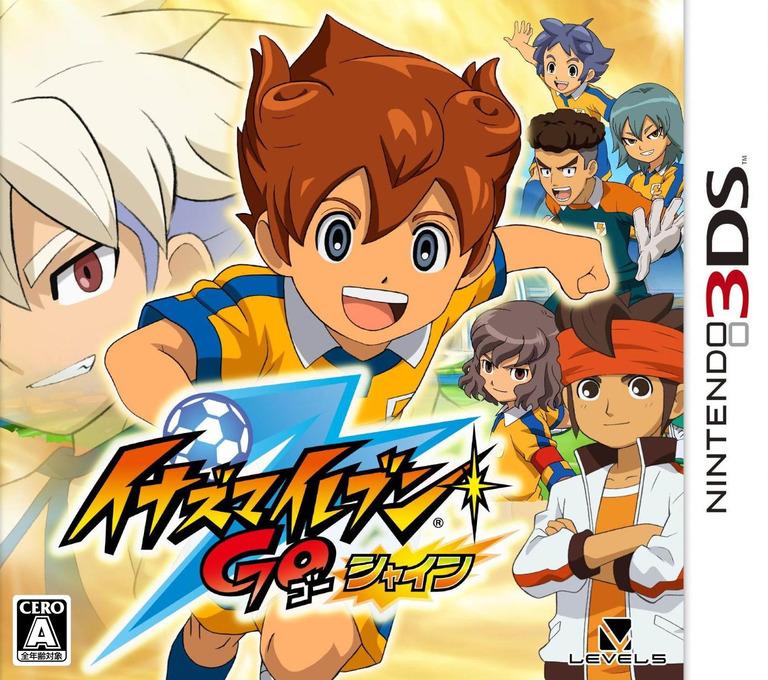 イナズマイレブンGO シャイン 3DS coverHQ (AE4J)