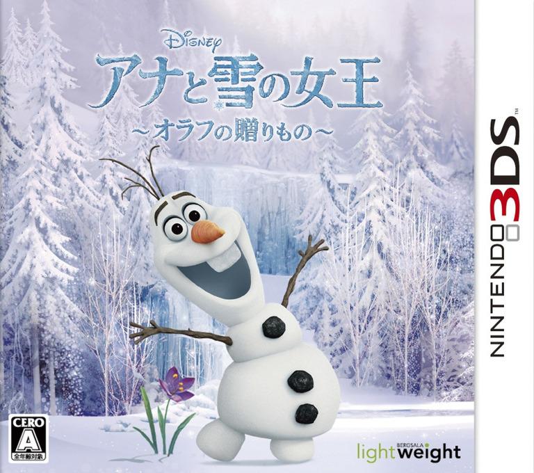 アナと雪の女王 オラフの贈りもの 3DS coverHQ (AEHJ)