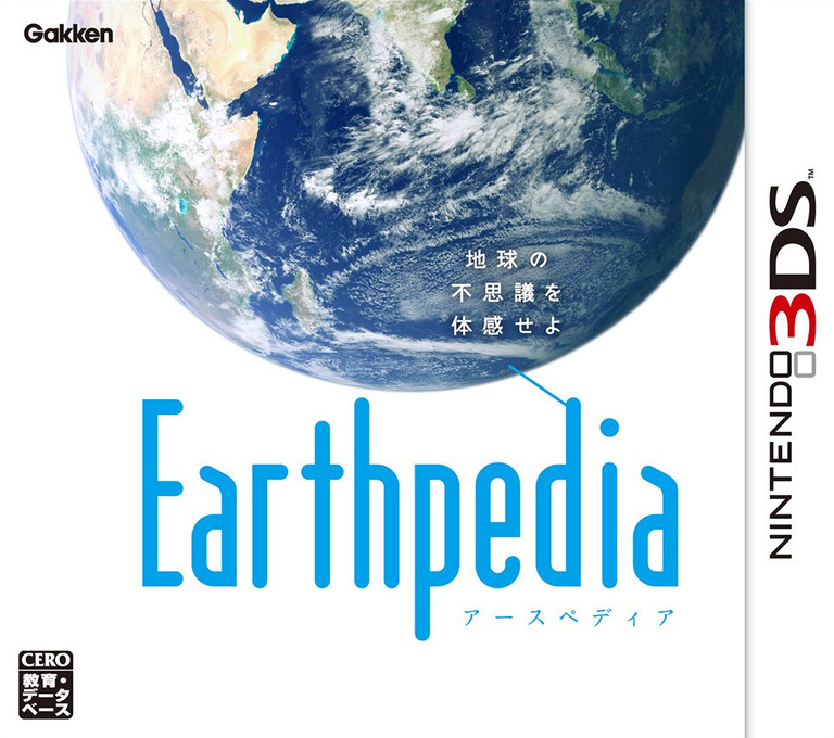 Earthpedia(アースペディア) 3DS coverHQ (AEPJ)