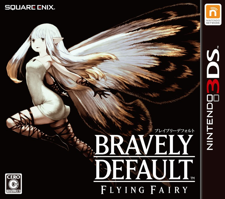 BRAVELY DEFAULT -FLYING FAIRY- 3DS coverHQ (AFFJ)
